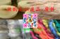 收购毛织废原料,废产品,废纱线,废品,废料